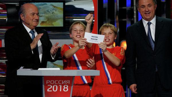 Украинцев призвали не ехать в Россию на ЧМ по футболу