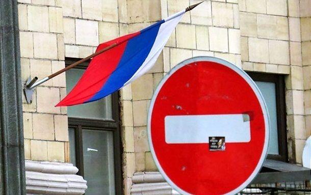 Российские банки в Украине могут национализировать