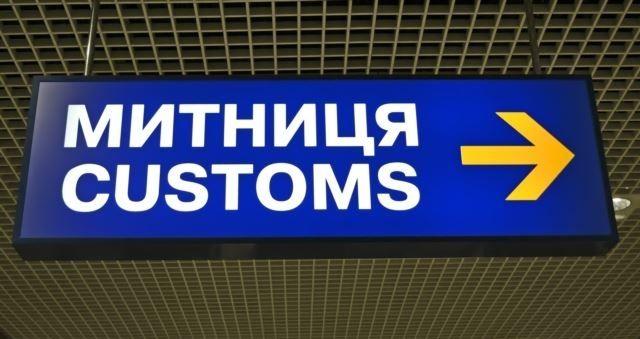В Украине контрабанда растет быстрее экономики