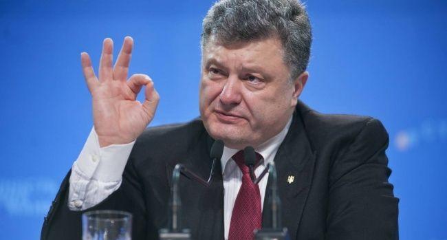 В Раде начали собирать подписи за импичмент Порошенко