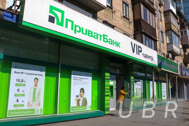 подать заявку на кредитную карту совкомбанк онлайн заявка