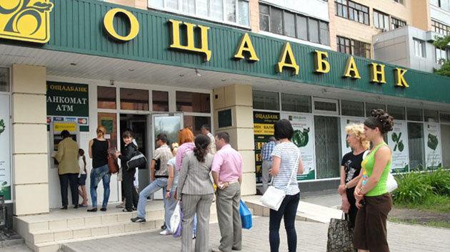 Украинский банк судится сНБУ из-за миллионного штрафа