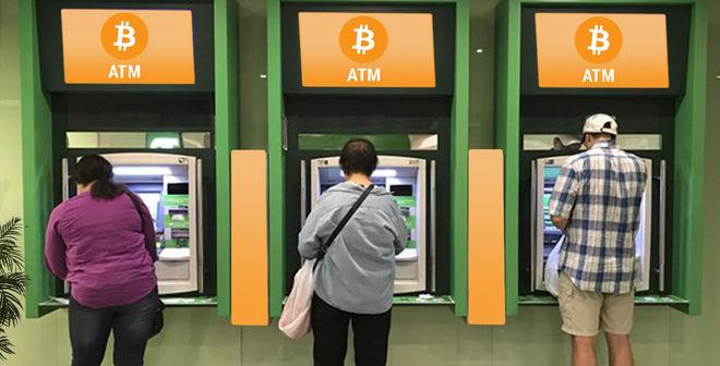 Курс Bitcoin: самая главная криптовалюта продолжает дешеветь