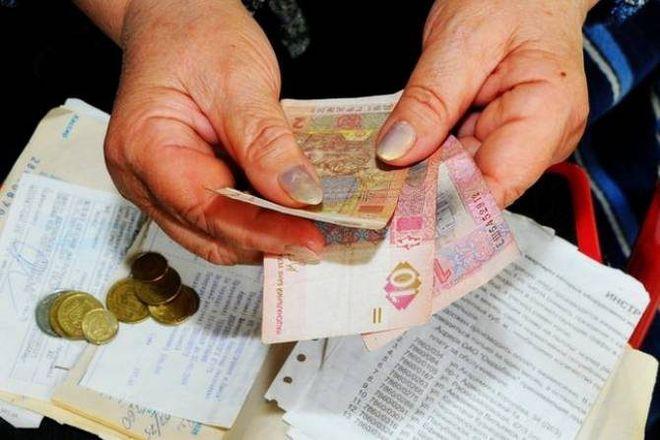 """В """"Киевэнерго"""" пригрозили оставить киевлян без субсидий"""