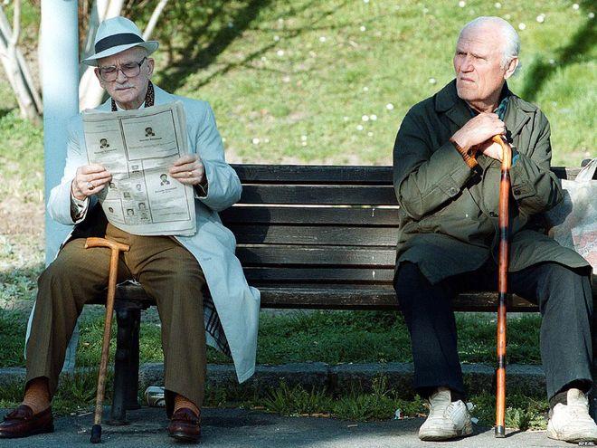 Названы крупнейшие негосударственные пенсионные фонды Украины
