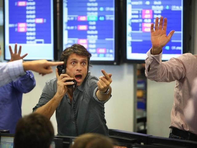 Трейдеры искусственно занижали стоимость акций «Укрнафты» и «Райффайзен Банк Аваль»