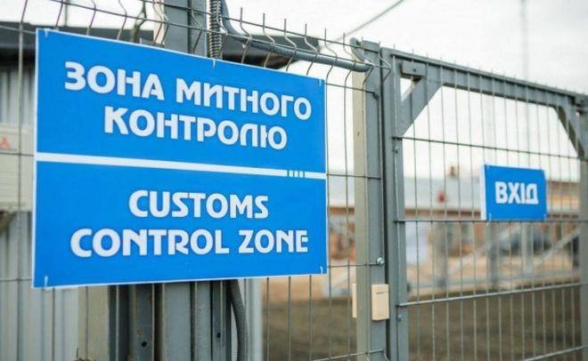 3 способа доставить импорт: в Украине собрались менять таможенные правила