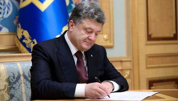 Порошенко ввел в действие решение о выходе из СНГ