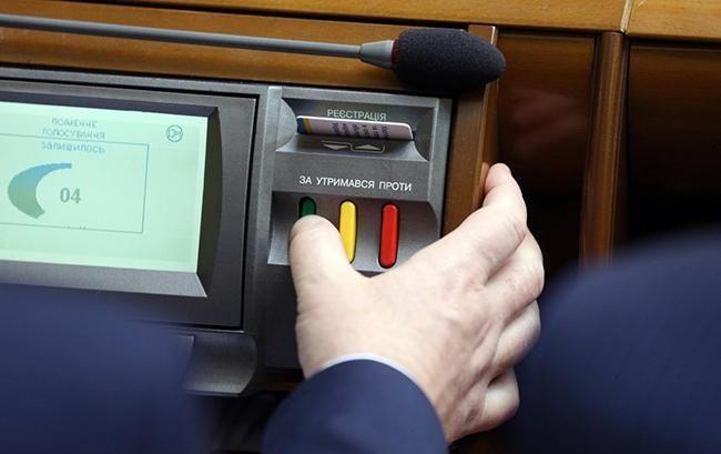 Сегодня Рада займется рассмотрением законопроекта об Антикоррупционном суде