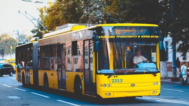 Проезд в общественном транспорте Киева хотят сделать бесплатным