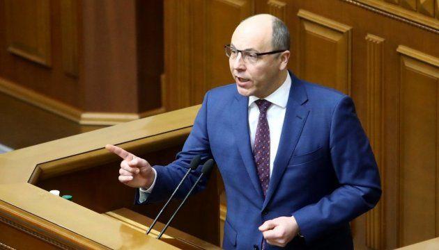 Украине не удалось договориться с МВФ об отборе судей Антикоррупционного суда