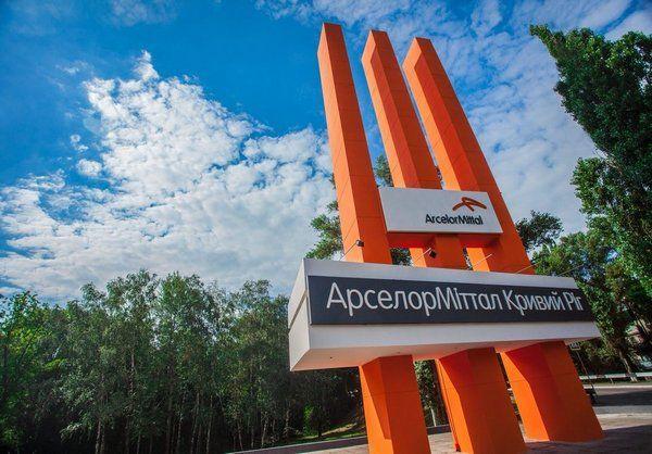 ArcelorMittal согласился с требованиями железнодорожников - поднимет им зарплаты