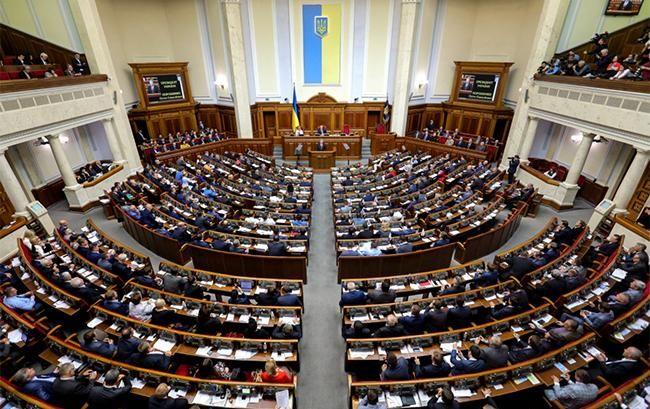 Рада не успевает принять закон об антикоррупционном суде