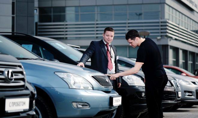 Сколько украинцы тратят на покупку авто
