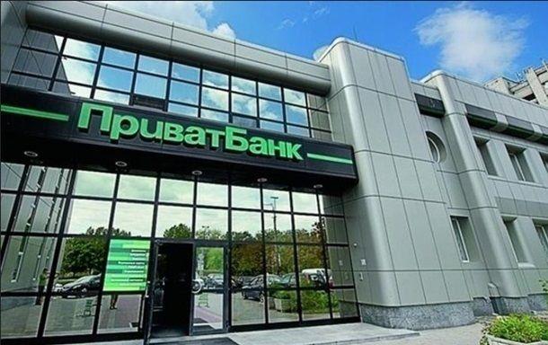 Приватбанк оспорит решение суда на выплату 860 млн грн