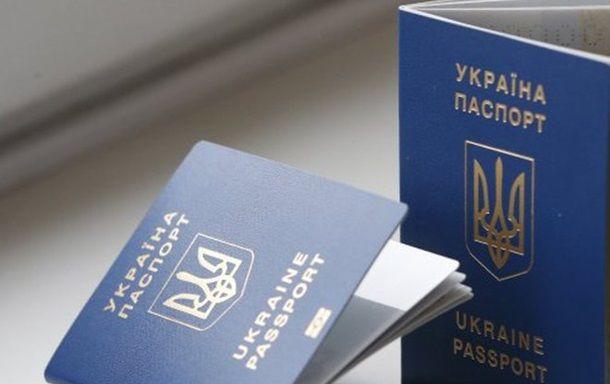 """Украинский паспорт стал более """"привлекательным"""""""