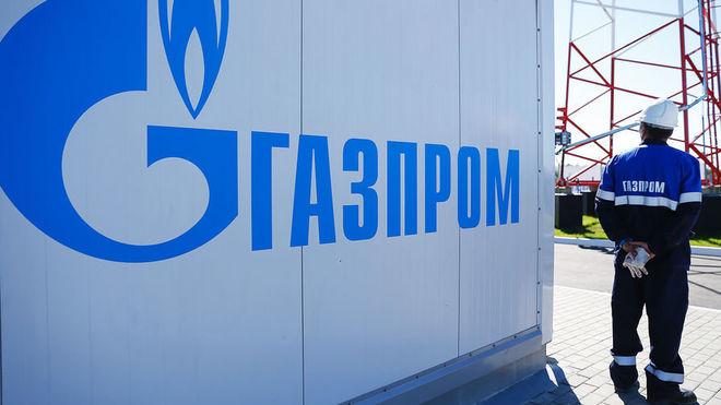 "В Нидерландах арестовали активы ""Газпрома"""