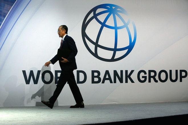 Всемирный банк предупреждает о новой глобальной рецессии: 8 причин