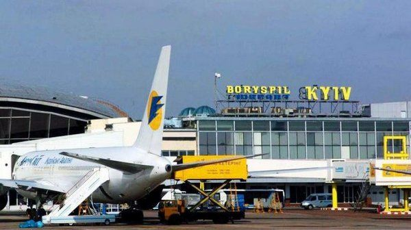 Борисполь попал в рейтинг аэропортов от Bloomberg
