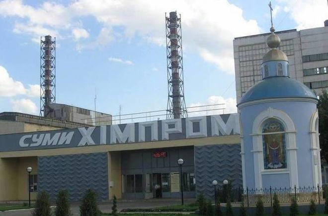 «Сумыхимпром» удвоил выпуск минудобрений, работая в полсилы