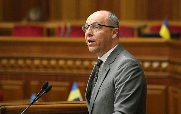 Парубий подписал закон об Антикоррупционном суде