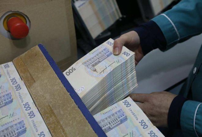 Из депозитов в гособлигации: украинцы перекладывают свою гривну