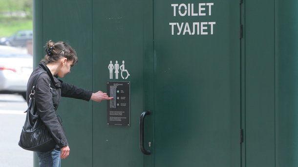 В Киеве построят автоматизированные туалеты