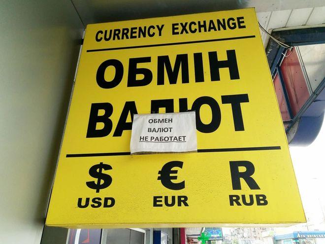 Доллар стремительно дорожает из-за неожиданных газовых закупок ... 796d8e158ef