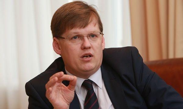 Розенко рассказал, когда увеличат минимальную зарплату
