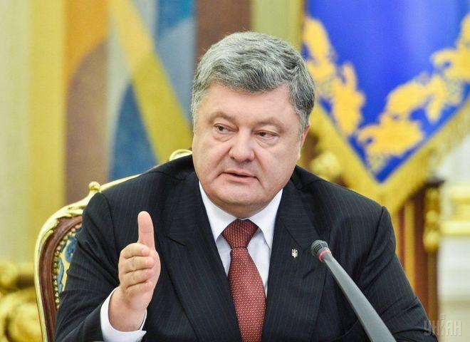 """Украина попытается остановить строительство """"Северного потока-2"""""""