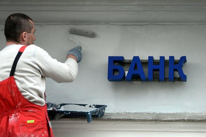 От украинских банков потребовали трехлетний план по заработкам