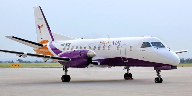 YanAir приостановила полеты из Одессы в Краков