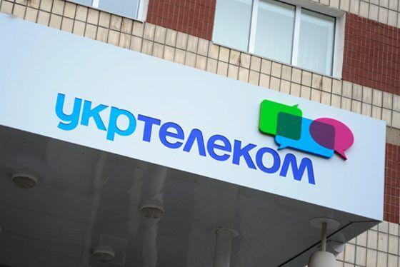 Ощадбанк не смог забрать Укртелеком у Ахметова