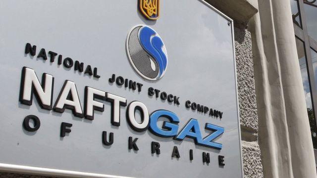 "Сотрудники ""Нафтогаза"" получили $21 млн за процесс с ""Газпромом"""