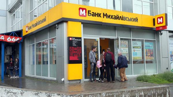 Страховщик Банка Михайловский уходит с рынка