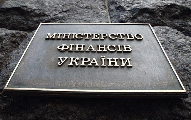 Госдолг Украины возрос до 326 миллиардов гривен