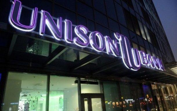 "«Ликвидация банка ""Юнисон"" противозаконна и будет оспорена в суде», - акционеры"