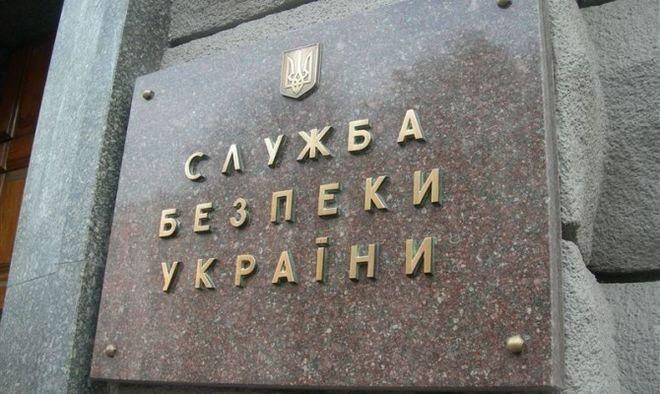 Tyme работала с подсанкционной российской компанией - СБУ