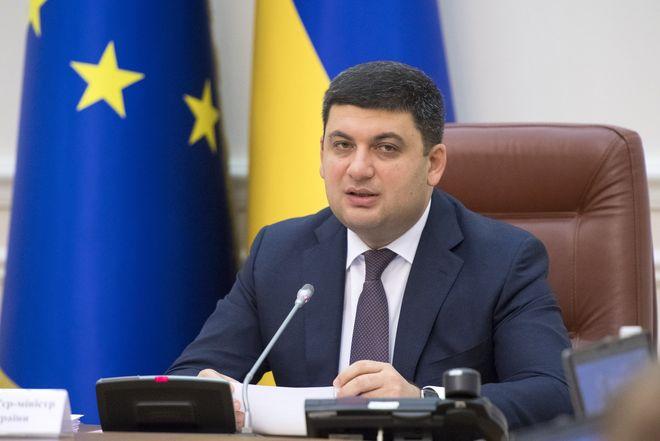 Гройсман: Украина вынужденно сотрудничает с МВФ