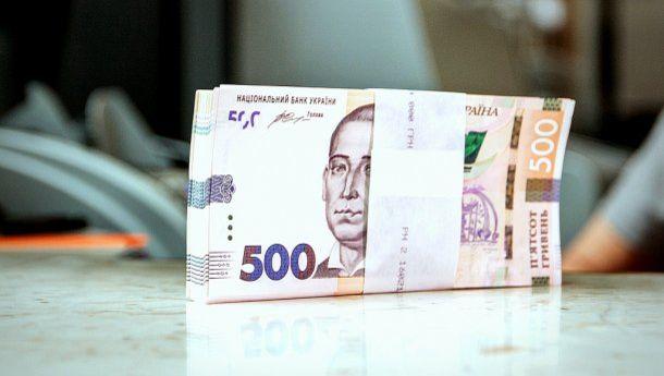 Украинцев обнадеживают средней зарплатой в 10 тысяч