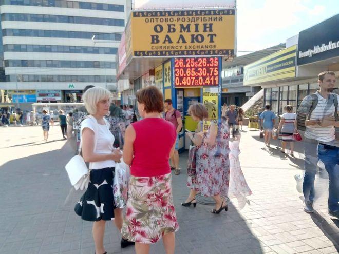 Украинский бизнес в полной растерянности и хаотично ставит любые курсы доллара