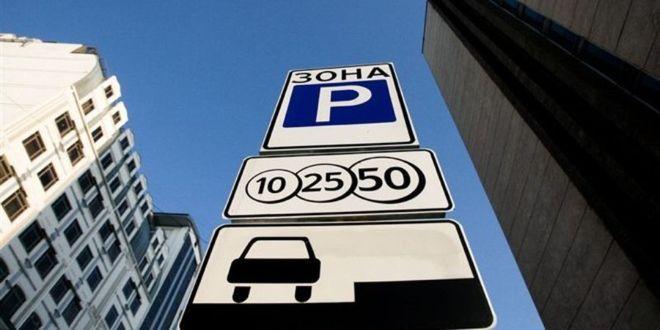 В центре Киева могут сделать платный въезд для автомобилей