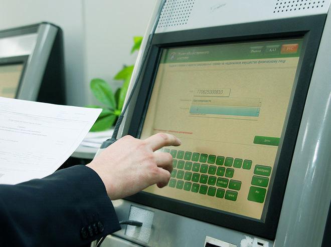 Нацбанк: украинские банки помогают врагам народа вопреки санкциям СНБО