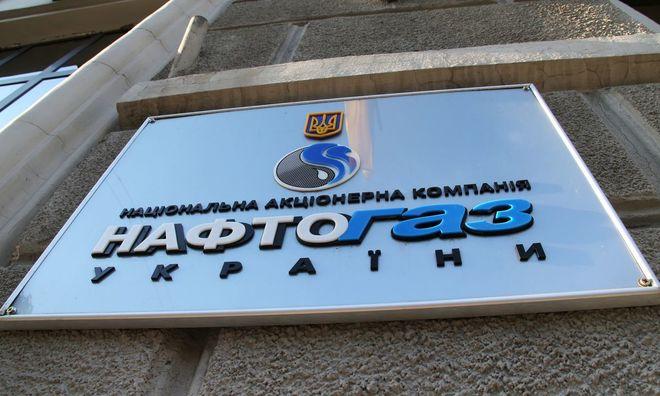 """""""Нафтогаз"""" уведомил """"Газпром"""" об аресте его активов в Британии"""
