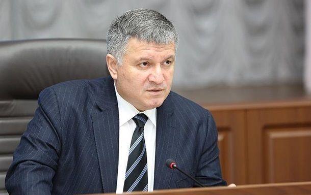 Аваков рассказал, сколько миллиардов теряет Украина из-за контрабанды