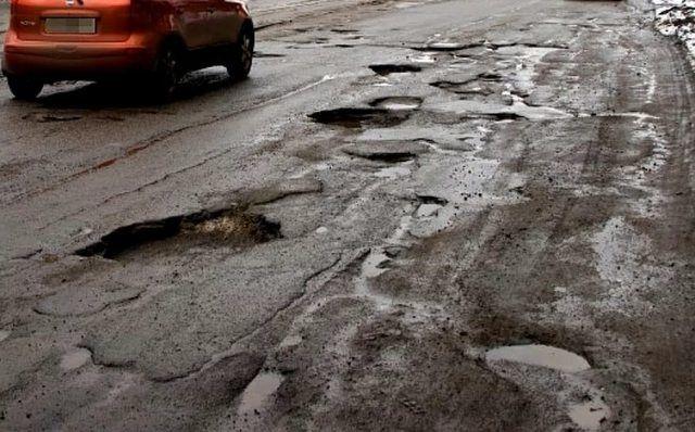 Счет на триллионы: сколько нужно для ремонта дорог в Украине
