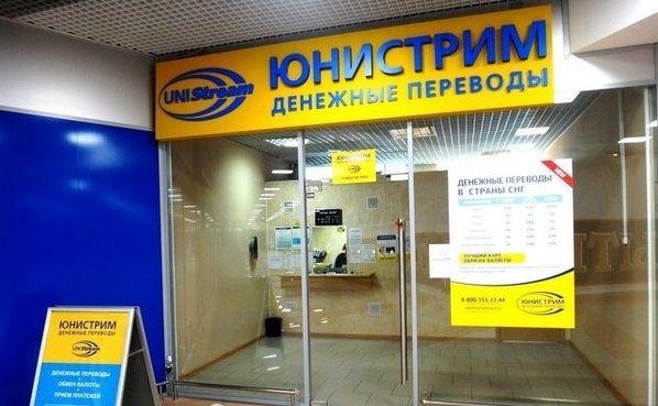 Российская платежная система нашла способ обойти санкции Украины