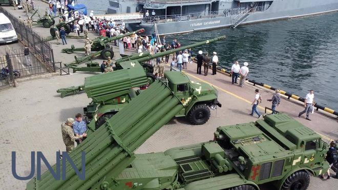 В Одессе отпраздновали День Военно-Морских сил Украины