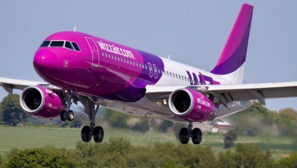 Лоукостер Wizz Air запустил новые рейсы из Украины в Германию