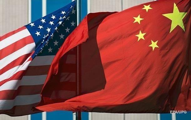 США ввели пошлины на импорт китайских товаров на $34 млрд
